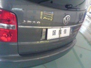北京TOURAN