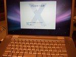 MacOS X Leopard