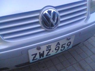 北京BORA