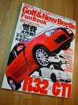 Golf & NewBeetle FunBook