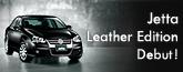 Jetta Leather Edition