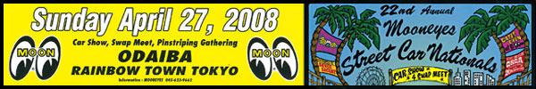 MOONEYES Street car nationals 2008